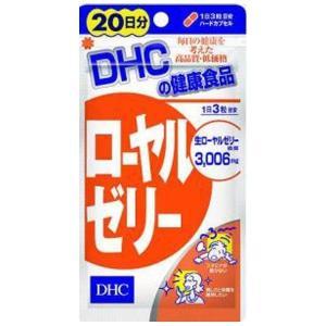 DHC ローヤルゼリー 60粒入 20日分  【メール便代引...