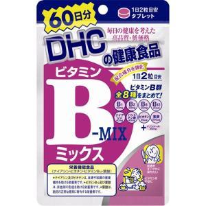 DHC ビタミンB ミックス 120粒 60日分...の商品画像