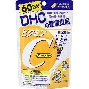 DHC ビタミンC ハードカプセル 120粒 ...の関連商品6