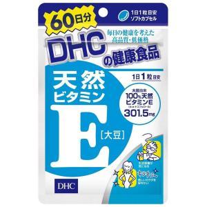DHC 天然ビタミンE(大豆) 60粒 60日分 メール便