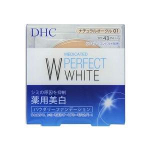 DHC 薬用PWパウダリーファンデーション<リフィル> [ナチュラルオークル 01]メール便