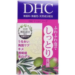 DHC マイルドソープ SS 35g 洗顔石鹸 送料安  肌荒れやニキビ、くすみの原因が、不十分な洗...