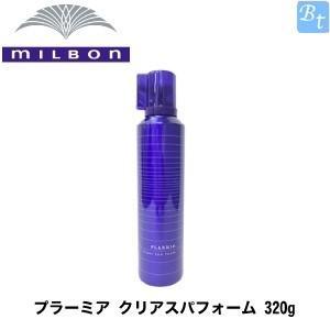 「x4個セット」 ミルボン プラーミア クリアスパフォーム 320g 容器入り 炭酸シャンプー 美容...