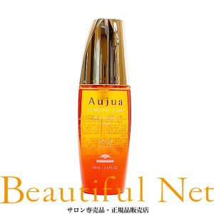 [DAYLIGHT] 〜紫外線によるダメージから守る〜  紫外線から髪を保護して、システイン酸の生成...