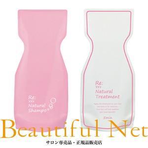 RE:ナチュラル 〜シャンプー〜 敏感肌用・ボディ対応 スキンからヘアまで対応の全身シャンプー。 さ...