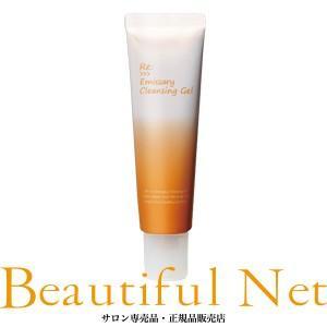 RE:エミサリー 〜クレンジングジェル〜 頭皮の汚れをスッキリ落とす、 水溶性クレンジング。  お肌...
