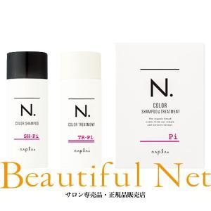 ナプラ N. カラー シャンプー トリートメント お試し用セット ピンク エヌドット SH-Pi 4...