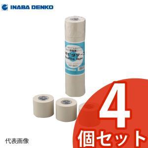 ●非粘着テープでありながら粘着テープのようにほどけない特殊加工を施してあります。 ●作業中に誤ってテ...