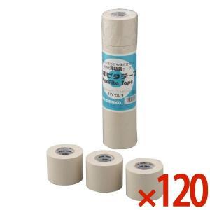【送料無料】 ●非粘着テープでありながら、粘着テープのようにほどけない特殊加工を施しています。 ●作...