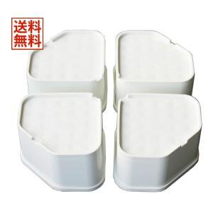 洗濯機 置き台 因幡電機産業 ワンプラス ふんばるマン (1セット4個入り) OP-SG600  防振 かさ上げ台
