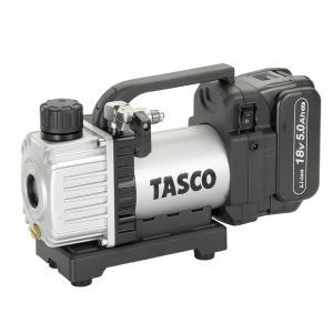TASCO・いちねんタスコ ルームエアコン専用 省電力型 ウルトラミニ充電式真空ポンプ フルセット TA150ZP-N