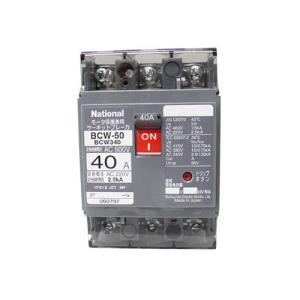 Panasonic・パナソニック サーキットブレーカ BCW-50型 3P3E 40A BCW340|beautrich