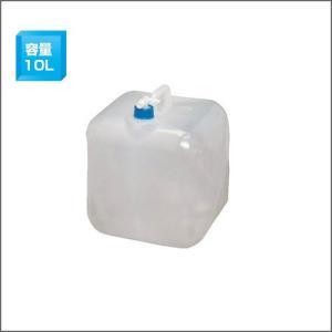 【お取り寄せ商品】【渇水 給水 水 不足 水袋 タンク】コンパクトにたためるウォータータンクです。防...