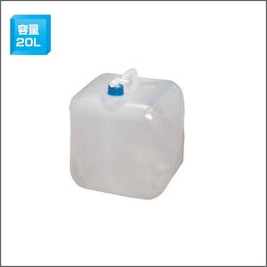 【お取り寄せ商品】コンパクトにたためるウォータータンクです。防災やレジャーに最適です。