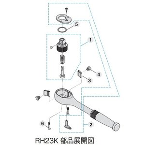TONE/前田金属工業 リペアキット RK-RH23K