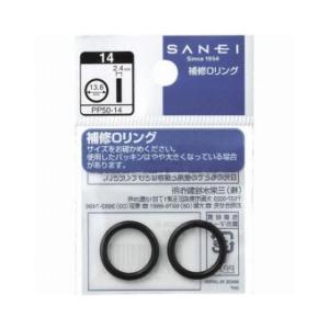 SANEI・三栄水栓製作所 O〈オー〉リング PP50-10A