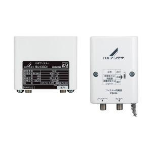 DXアンテナ 家庭用 UHFブースター BU4...の関連商品6