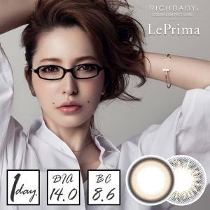 カラコン カラーコンタクトレンズ リッチベイビー リプリマ ワンデー 1day 度なし 度あり 1箱10枚入り 14.0mm  *CE0198*|beauty-aura