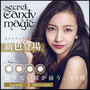 ■ブランド名:シークレット キャンディーマジック ■カラー:NO.1チョコレート/NO.2ブラック/...