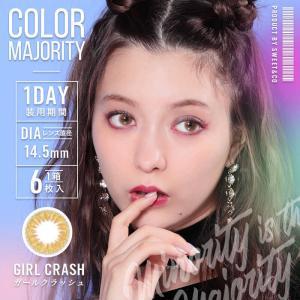 【新色発売!】カラコン カラーマジョリティー カラマジョ ワンデー 1day 1箱6枚 度あり 度なし 14.0mm 14.2mm 14.5mm *CS0014*|beauty-aura|11
