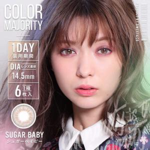 【新色発売!】カラコン カラーマジョリティー カラマジョ ワンデー 1day 1箱6枚 度あり 度なし 14.0mm 14.2mm 14.5mm *CS0014*|beauty-aura|12