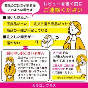 【新色発売!】カラコン カラーマジョリティー カラマジョ ワンデー 1day 1箱6枚 度あり 度なし 14.0mm 14.2mm 14.5mm *CS0014*|beauty-aura|18