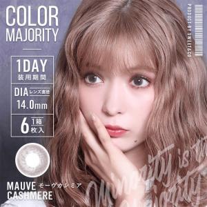 【新色発売!】カラコン カラーマジョリティー カラマジョ ワンデー 1day 1箱6枚 度あり 度なし 14.0mm 14.2mm 14.5mm *CS0014*|beauty-aura|05