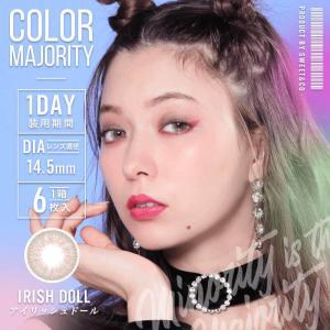 【新色発売!】カラコン カラーマジョリティー カラマジョ ワンデー 1day 1箱6枚 度あり 度なし 14.0mm 14.2mm 14.5mm *CS0014*|beauty-aura|10