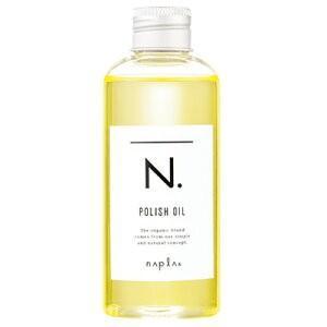 自然な濡れ髪スタイルが簡単に作れるN. ポリッシュオイル。 スタイリング剤としてはもちろんですが、全...