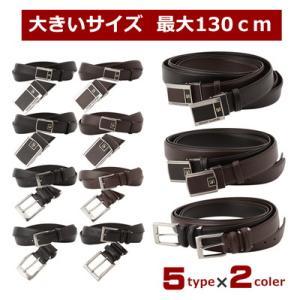 kaepa ケイパ/ブランドベルト/メンズ/ベルト/ステッチ/ビジネス/カジュアル/スポーツ/ゴルフ/[ブラック ブラウン キャメル] /大きいサイズ/調整できる/ベルト/|beauty-ex