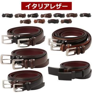kaepa ケイパ/ブランドベルト/メンズ/ベルト/ビジネス/カジュアル/スポーツ/ゴルフ/[ブラック ブラウン キャメル] /大きいサイズ/調整できる/バックル/スクエ|beauty-ex