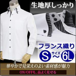 ワイシャツ 白/ドレスシャツ/カッター/S M L LL/大...