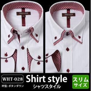 カッターシャツ メンズ 長袖 ボタンダウン おしゃれ 白 赤...