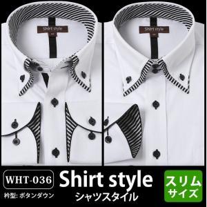 ワイシャツ メンズ 長袖 おしゃれ スリム ボタンダウン 白 トリコロール yシャツ ドレスシャツ ...