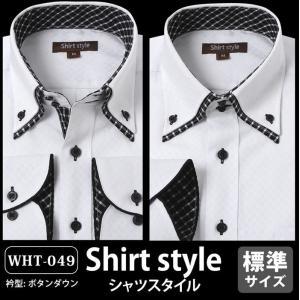 ワイシャツ ボタンダウン メンズ 白 長袖 おしゃれ スリム...