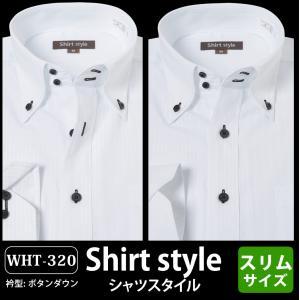 WHT-320 スリムサイズ ボタンダウンシャツ メンズ 長袖 デザインシャツ特徴  襟・ボタンダウ...