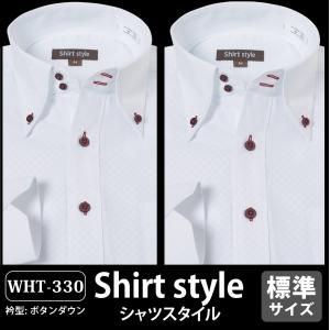 ボタンダウンシャツ ビジネスシャツ クールビズ ワイシャツ ...
