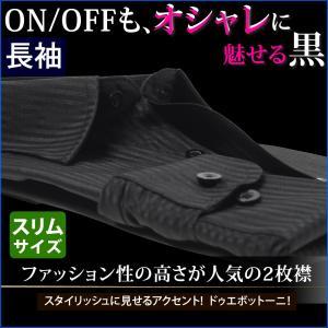 ドレスシャツ 黒 長袖シャツ メンズ おしゃれ ワイシャツ ...