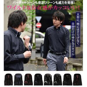 ワイシャツ 黒 メンズ ボタンダウン スリム 結婚式 制服 ビジネス カッターシャツ ドレスシャツ 黒 ブラックシャツ ホスト 37-79 39-81 41-83 43-85 45-86|beauty-ex