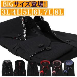 ワイシャツ 3l 4l 5l 6l 7l 8l 安い 大きい サイズ 長袖 メンズシャツ 黒 ブラックシャツ 45-88 47-90 49-90 51-91 54-92 57-98|beauty-ex