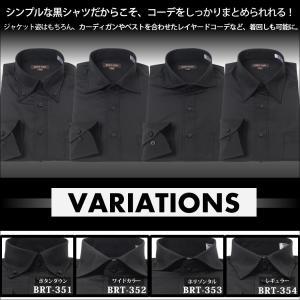 ドレスシャツ 黒 無地 長袖 結婚式 メンズシャツ 制服 ワイシャツ 安い ブラック シャツ 黒 メンズ|beauty-ex