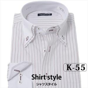2f8d9a3d1b25a クレリックシャツ 長袖 ワイシャツ メンズ クレリック yシャツ ドレスシャツ カッターシャツ おしゃれ クールビズ ビジネス