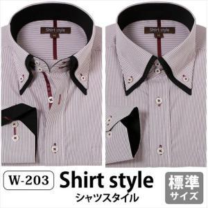 yシャツ メンズ 長袖 おしゃれ ボタンダウン 標準 ストライプ シャツ ワイシャツ ドレスシャツ yシャツ 紳士用 黒 beauty-ex
