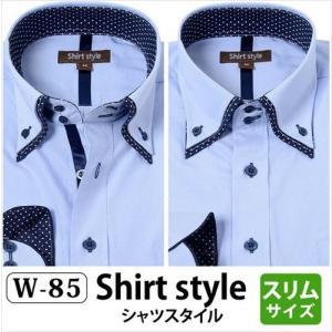 ワイシャツ ボタンダウン メンズ ストライプ メンズシャツ yシャツ ドレスシャツ カッターシャツ ...