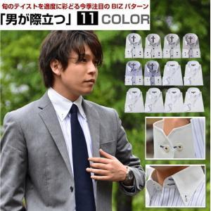 クレリックシャツ メンズ スリム ボタンダウン ドゥエボットーニ 人気 ビジネス 制服 通販 細い|beauty-ex