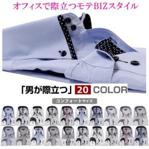 ワイシャツ おしゃれ メンズ 長袖 クレリックシャツ クレリ...