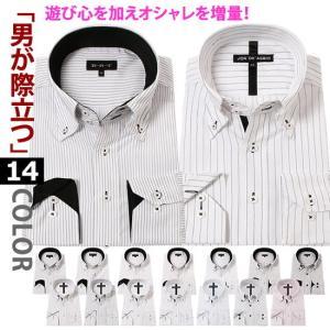 ワイシャツ ストライプ 長袖 メンズ スリム ボタンダウン ビジネス カッターシャツ