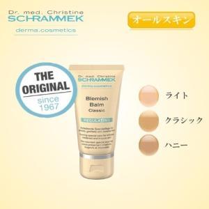 シュラメック化粧品 ブレミッシュバルム 30ml...