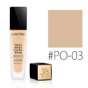 ランコム LANCOME タン イドル ウルトラ ウェア リキッド #PO-03 30ml 化粧品 コスメ TEINT IDOLE ULTRA WEAR LIQUID PO-03の商品画像|ナビ