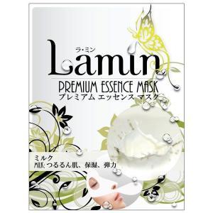 ラ・ミン プレミアムエッセンスマスク ミルク 23g(W_30)|beauty-land
